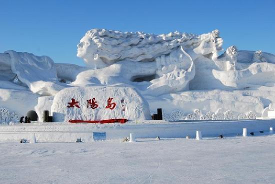 Sun Island (Tai Yang Dao): 雪雕
