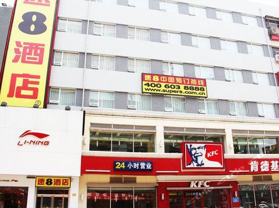 Super 8 Hotel Jinan Xi Shi Chang