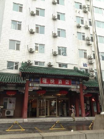 Joy Inn Beijing Xizhimen: 雅悦