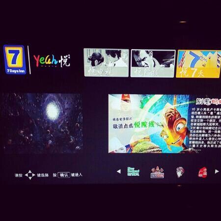 7 Days Inn (Guangzhou Changbian Road) : 7悅会