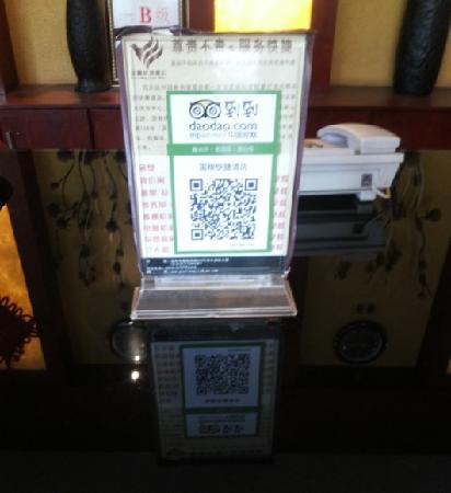 Guoliang Express Hotel: 到到网贴纸