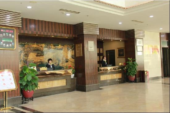 Luqiu Holiday Hotel: 酒店大厅