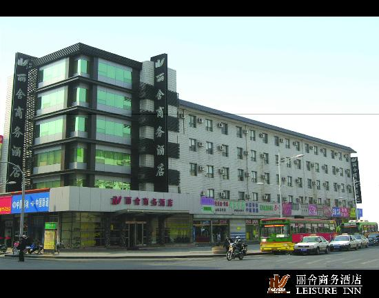 Lishe Business Hotel (Jinan Honglou): 酒店外观