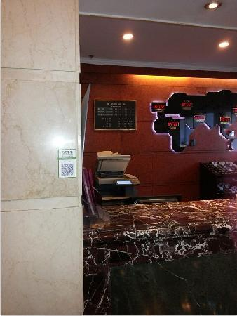 Beijing Yuanshan Hotel : 酒店大堂