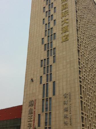 Grand Metropark Yuantong Hotel: 维景