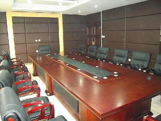 GreenTree Inn Qian'an Caifu Center Business Hotel: 会议室