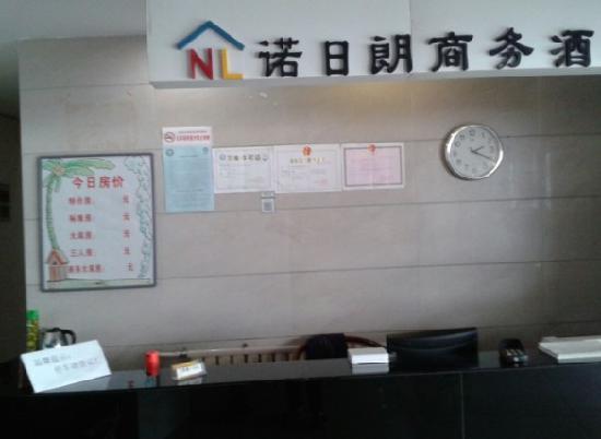 GreenTree Qingdao Licang District Shuyuan Road Daweng Plaza : 二微码