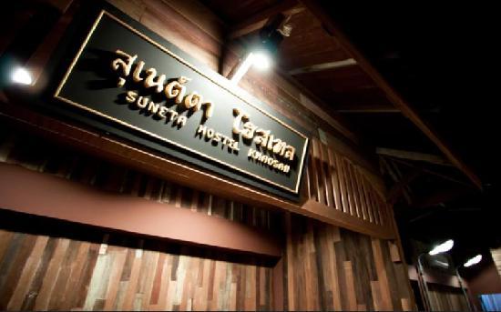 Suneta Hostel Khaosan