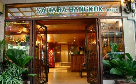 Bangkok Sahara Hotel