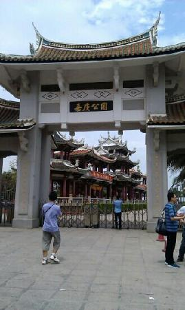 Jiageng Park : 公园