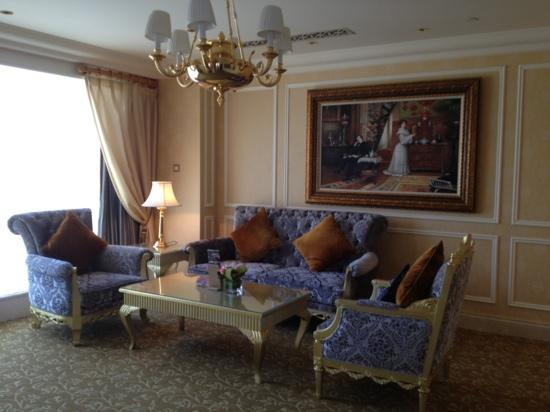 Sheraton Chongqing Hotel : 行政套房