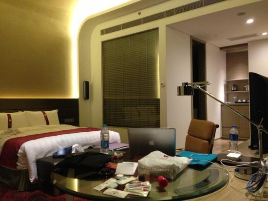 Holiday Inn Shanghai Songjiang: 行政首选房
