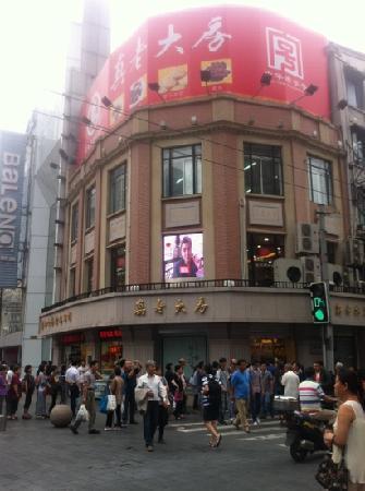 Zhen LaoDaFang (NanJing East Road)