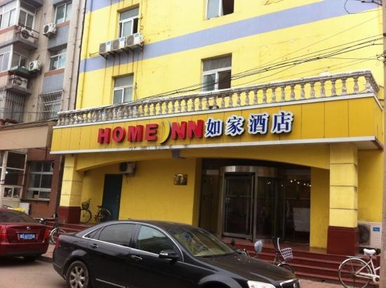 Home Inn (Tianjin Jinwei Road): 如家
