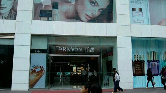 Parkson Mall(Bai Lian)