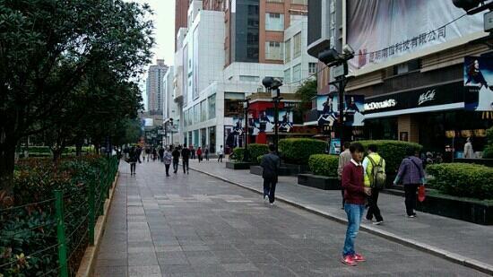Zhengyi Pedestrian Street