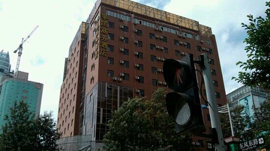 Pankun Business Hotel : 攀昆商务酒店
