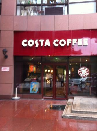 ‪COSTA Coffee (LanSe GangWan)‬