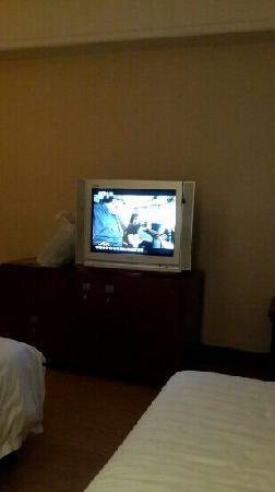 Fangyuan International Hotel : 还不错,电视机要换下就很棒了