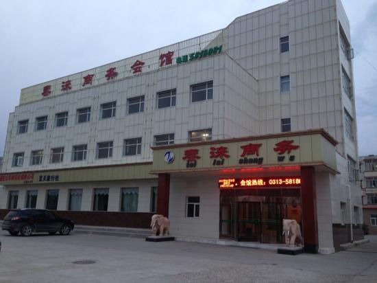 Guyuan County, China: 酒店外观一般吧!内部很惊喜哦!