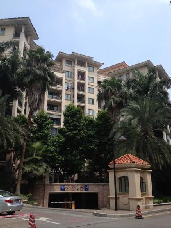 Guangxing International Apartment : 星河湾