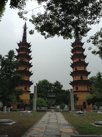 Review of Luohan Twin Towers, Suzhou, China