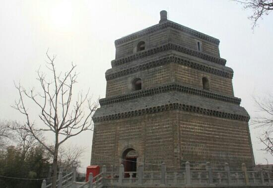 Fan Tower, Kaifeng