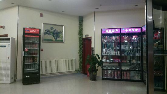 Hanting Express Xi'an Keji Road: 大厅