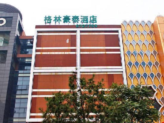GreenTree Inn Tangshan High-tech Zone