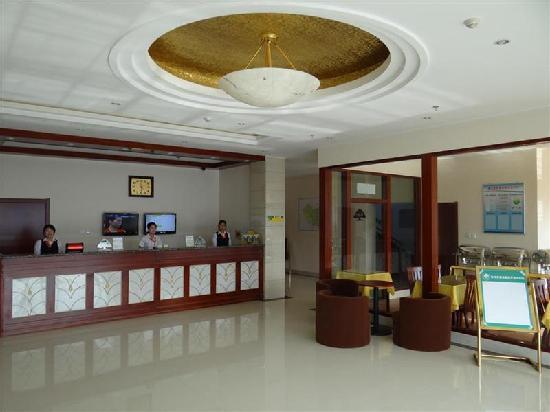 GreenTree Inn Cangzhou Huanghua Ping'an Avenue