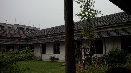 Naturalhome Hotel Moganshan Deqing: 内院