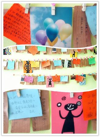 Bestay Hotel Express Xi'an Zhonglou East: 留言