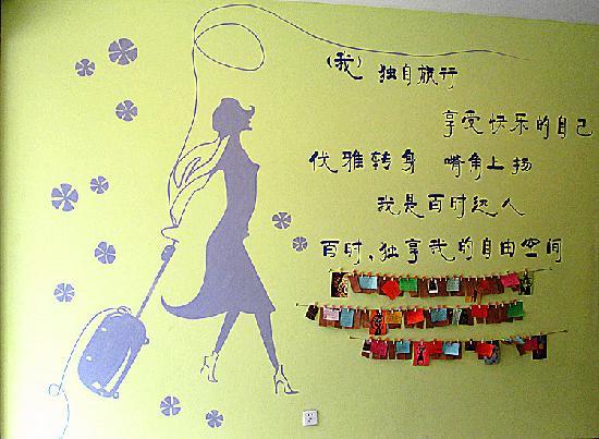 Bestay Hotel Express Xi'an Jiefanglu: 创意墙绘