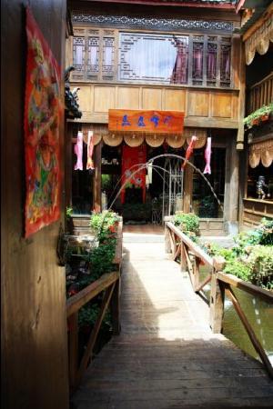Shuhe Jinli Inn: 照片描述