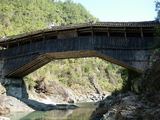 Santiao Bridge: 1