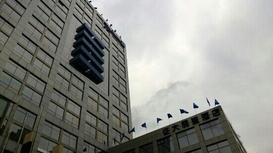 Radisson Blu Hotel Pudong Century Park: 外观