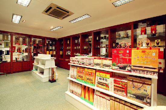 Qufu Ying Hotel: 商场