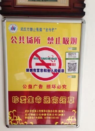 Zhong Huan Business Hotel: QT