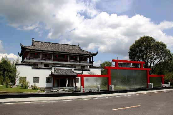 Congxi Manor: 丛溪庄园正门