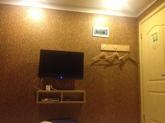 Halin Hotel Chongqing Shangqingsi