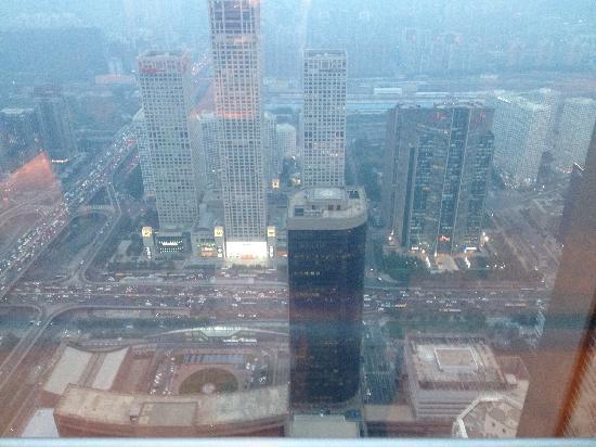 Shangri-La China World Summit Wing, Beijing: 从窗外望去的CBD