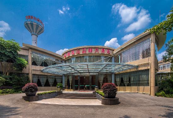 Qintai Senlin Hotel