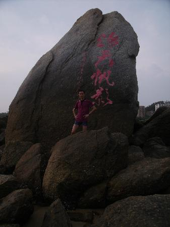 Yangjiang Shaba Bay : 海滩