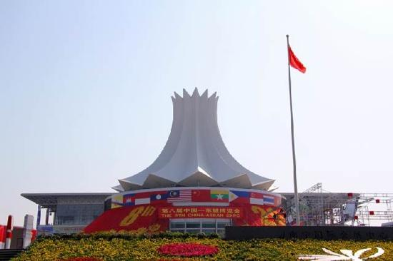 Guangxi International Convention and Exhibition Center: 不错