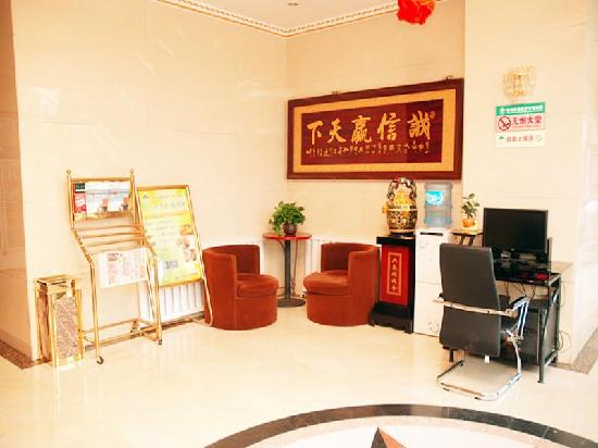 GreenTree Shell Inn Zhangjiakou Xuanhua Bus Station: 大堂