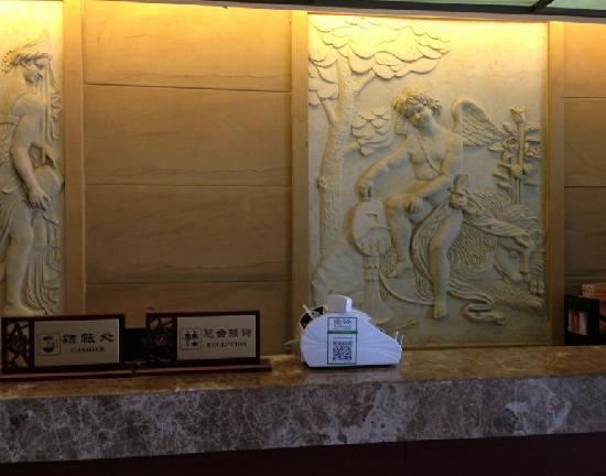 Laozishan Hotspring Villa : 二维码
