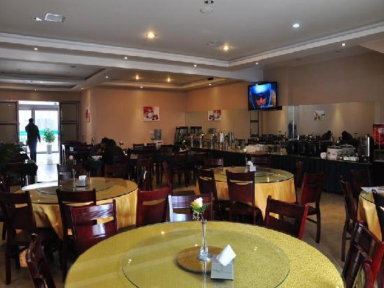 GreenTree Inn Jiaozuo Longyuanhu: 餐厅