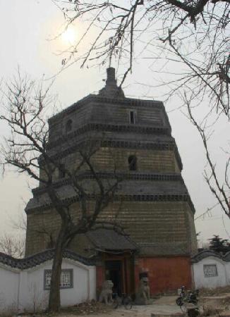 Po Ta (Fan Pagoda) : 繁塔