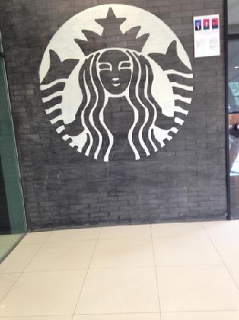 Starbucks (DaRong Cheng)