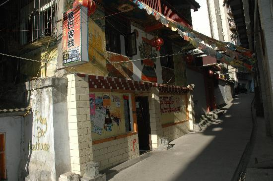 Laodengba Inn